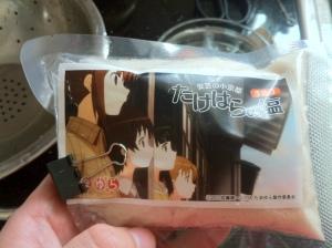 Special Japanese Salt